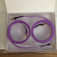 Nordost 2x4m Purple Flair